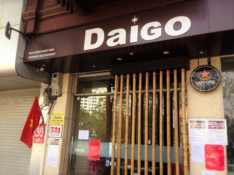 DaiGo (3)